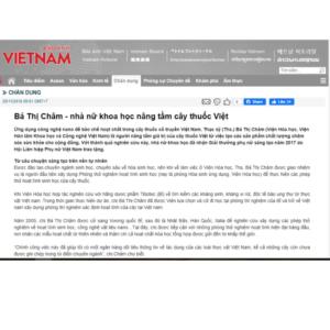Báo ảnh Việt Nam: Bá Thị Châm – nhà nữ khoa học nâng tầm cây thuốc Việt
