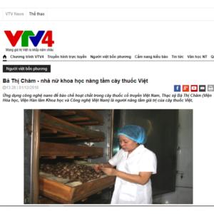 Báo VTV4: Bá Thị Châm – nhà khoa học nâng tầm cây thuốc Việt